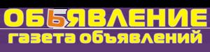 Логотип газеты объявлений «Обьявление»